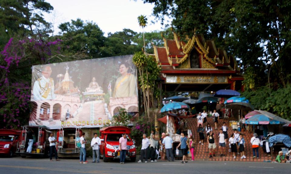 doi-suthep-temple-entry