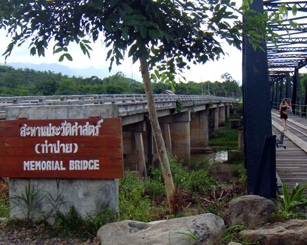 Memorial Bridge Pai